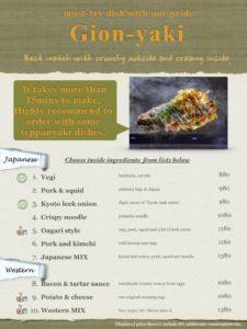Gion-yaki, our signature dish