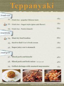 teppanyaki, local soul food No.2